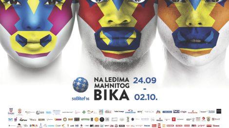 Bitef 2016 Lice Afrike