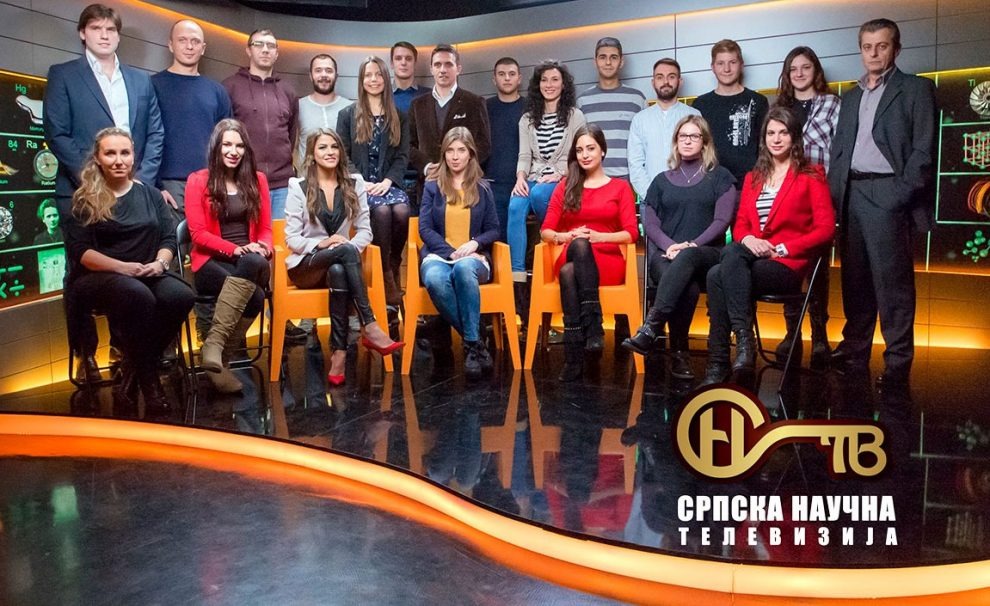 Srpska naučna televizija