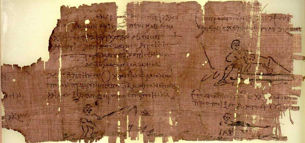Najstariji-papir